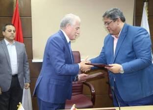 توقيع بروتوكول تعاون بين محافظة جنوب سيناء والهيئة القومية للاستشعار