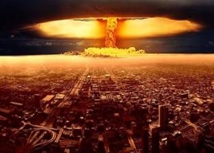كيف تؤثر الحرب الذرية على الأرض؟