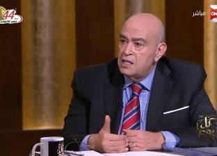 """الثلاثاء.. عماد أديب يرد على منتقدي حواره مع الإرهابي في """"ذكرياتي"""""""