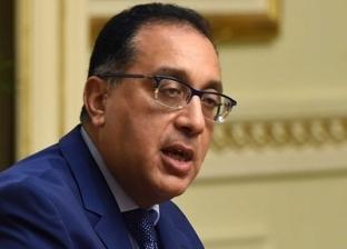 رئيس الوزراء يصل أسيوط لتفقد عدد من المشروعات التنموية