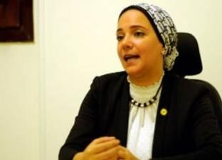 """نائبة تستنكر غلق """"التحرير الفلسطينية"""" بواشطن: تخريب للاتفاقيات الدولية"""