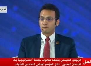 عضو البرنامج الرئاسي: على التلفزيون المصري استعادة ريادته لرفع الوعي