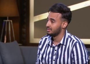 """صاحب لقب """"أغنى شاب في مصر"""": 700 ألف جنيه أرباحي من يوتيوب الشهر الماضي"""