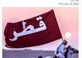 قطر «المعزولة».. مصر: لا تراجع عن المطالب والإمارات: استراتيجية الدوحة «فاشلة»