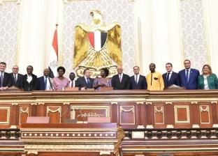 وفد برلماني ناميبي يزور مجلس النواب اليوم لدعم العلاقات الثنائية