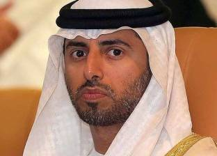 وزير الطاقة: الإمارات ستلتزم باتفاق خفض المعروض بشكل كامل
