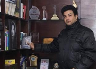 """وليد يوسف ينعى ميشيل المصري: """"قيمة فنية تفقدها مصر"""""""