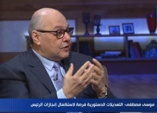 """موسى مصطفى: """"مقدرش أسرد إنجازات السيسي.. مصر عرفاها كويس"""""""