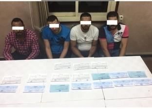 ضبط 4 أشخاص بتهمة إكراه آخرين على توقيع 17 إيصال أمانة في السلام