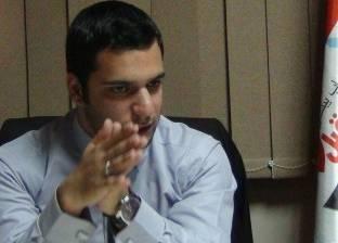 """رئيس حزب """"مستقبل وطن"""": """"بتغاظ من اللي عايزين يسافروا بره"""""""