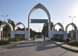 جامعة المنيا تعلن عن حاجتها لشغل وظائف مدرسين