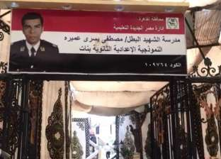 والدة شهيد «فض رابعة» لـ«الوطن»: نطالب بحضور تنفيذ أحكام إعدام قيادات الإخوان لتهدأ قلوبنا
