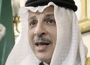 السفير السعودي: الحديث عن تدويل الأماكن المقدسة تفكير شيطاني خبيث