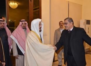 وفد سعودي برئاسة وزير الشؤون الإسلامية يصل القاهرة