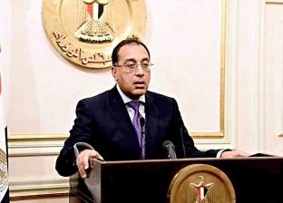 مدبولي: الحكومة تعمل على تنفيذ توجيهات الرئيس للنهوض بمركز بئر العبد