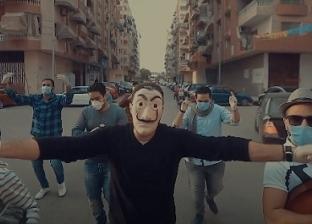 """للتوعية من كورونا.. """"مجدي"""" يرسم البهجة بأغنية """"بيلا تشاو"""" بالمصري"""