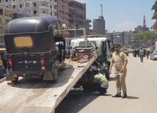 رفع 34 سيارة ودراجة نارية متروكة في الشوارع والطرق الرئيسية بالقاهرة