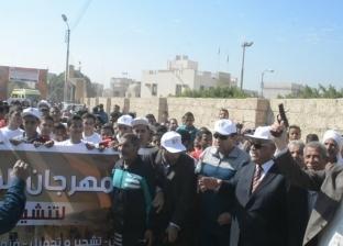 """مسيرة لـ500 شاب وفتاة يتقدمهم محافظ المنيا للترويج لـ""""آثار بني حسن"""""""