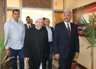 مفتي الجمهورية يصل إلى محافظة السويس لأداء صلاة الجمعة