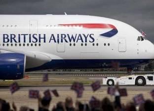 واشنطن تدرس حظر أجهزة الكمبيوتر على طائرات آتية من أوروبا