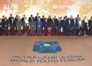 خبيرة أمن إقليمي: منتدى شباب العالم يؤكد أن مصر دولة شابة