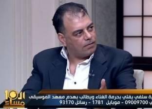 """طارق مرتضى يتقدم بالشكر لهاني شاكر و""""الموسيقيين"""""""