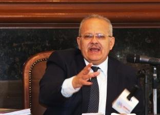 """رئيس جامعة القاهرة: تطوير """"قصر العيني"""" بـ200 مليون دولار قرض سعودي"""
