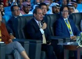 """دعوة """"منتدى شباب العالم"""" لعرض تجربته الرائدة في مؤتمر """"الأورومتوسطي"""""""