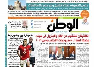 """تقرأ غدا: استعدادات العيد.. و""""حمى الشتوية"""" تجتاح تماثيل رموز مصر"""