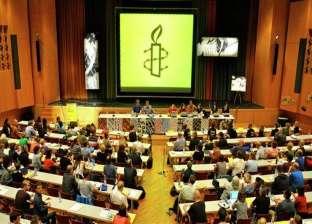"""""""العفو الدولية"""" تحث المالديف على إطلاق سراح مسؤولين معتقلين"""