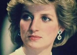 كتاب جديد: الأميرة ديانا قُتلت ضمن طقوس عبادة قديمة