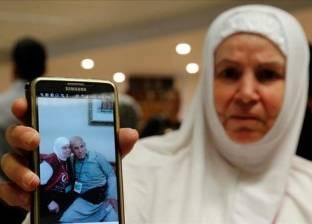 """لاجئة عمرها 62 عاما تلتقي خالها لأول مرة: """"شممت فيه عطر فلسطين"""""""