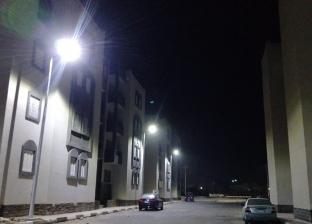 """الانتهاء من إنارة الوحدات السكنية الجديدة بمدينة """"رأس سدر"""""""
