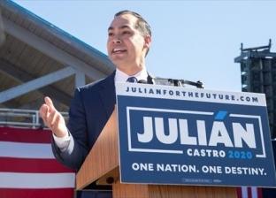 جوليان كاسترو الوزير السابق في إدارة أوباما يعلن خوض السباق الرئاسي
