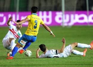 مباراة الزمالك والإسماعيلي في الدوري