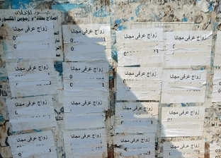 زواج عرفي مجانا.. سر «لافتة الانتقام» من مأذون البساتين