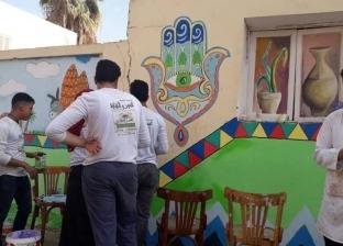 """""""هنلونها"""".. مبادرة شباب أسيوط لتجميل شوارع المحافظة"""