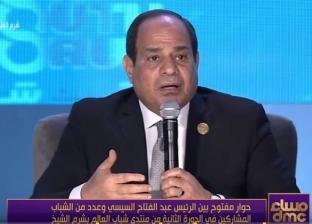بسام راضي: الرئيس يفتتح القمة العربية الأوروبية بشرم الشيخ الأحد