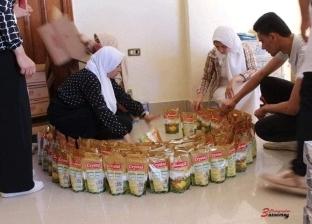 بالصور  طلاب تمريض كفر الشيخ يوزعون 100 شنطة رمضانية على غير القادرين