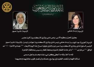 """""""روتاري أجور"""": لم نتسلم جثامين اثنين بحريق محطة مصر وبانتظار DNA"""
