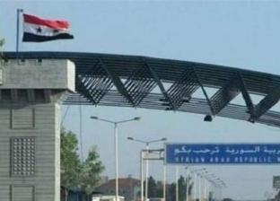 بعد تضارب أنباء إعادة فتحه.. تعرف على معبر نصيب على حدود سوريا والأردن
