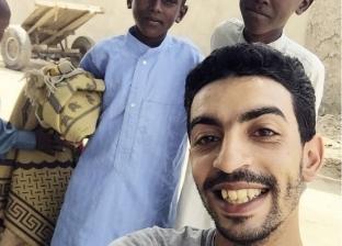 خُذ الحكمة من «أحمد»: اللى أوله تطوع.. آخره سياحة وأفلام وثائقية