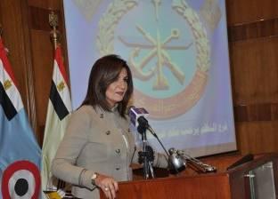 وزيرة الهجرة: المنظمات الإرهابية تستقطب المهاجرين القصر لاستخدامهم في العمليات الإرهابية