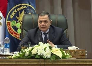 وزير الداخلية للضباط الجدد: رسالتنا حماية حقوق وحريات وكرامة المواطنين