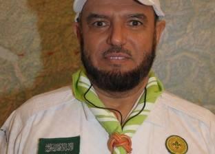 السعودية تشارك في اجتماعات المنظمة الكشفية العالمية بباريس
