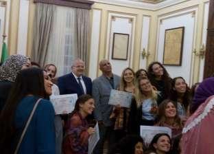 """""""الخشت"""" يمنح شهادات التخرج في اللغة العربية لطالبات إيطاليات"""