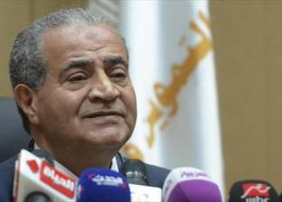 وزير التموين يكشف عن معايير حذف غير المستحقين من بطاقات الدعم