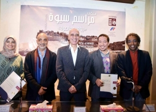 افتتاح معرض ملتقى مراسم سيوة بمركز الجزيرة للفنون