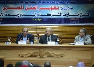 «البرغوثى» فى جامعة القاهرة: مشروع «الإسكان الاجتماعى» أعظم المشروعات الحضارية بمصر