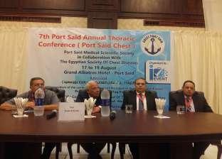 محافظ بورسعيد: المؤتمرات الطبية تثري المنظومة الصحية